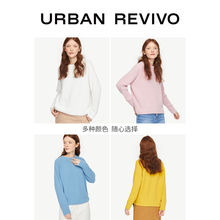 Ur2019 autumn and winter New Youth Women's literary style solid color round neck knitting T-shirt yu43r9bn2003