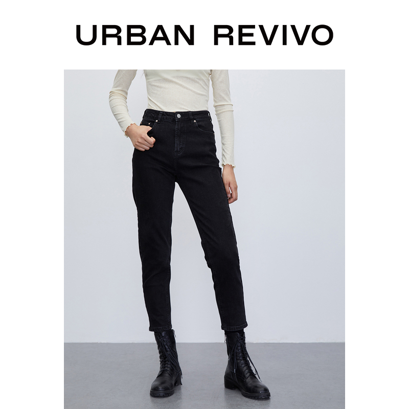 UR2020 Winter New Products Women's Casual Retro Washed Carrot Jeans Daddy Pants WH40SBKN2003