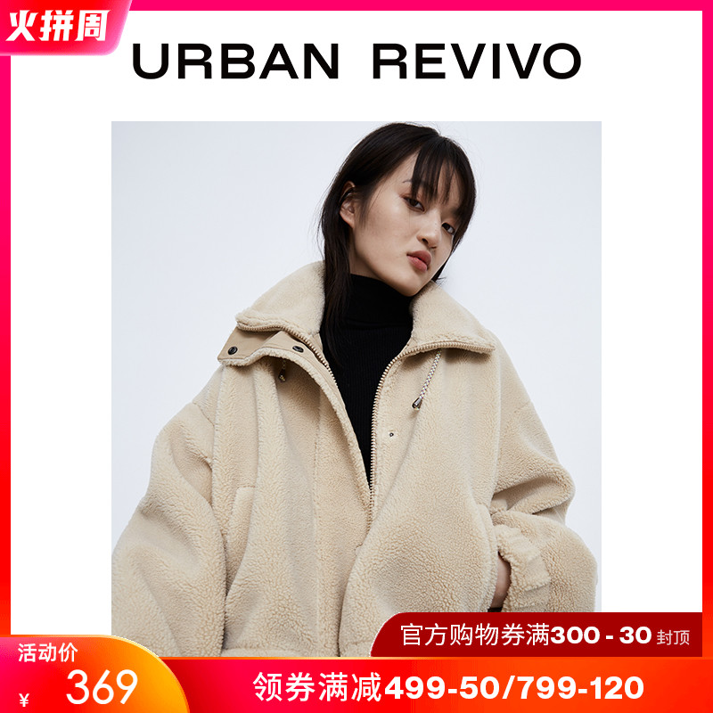 UR2020 winter new youth women's fashion lapel loose jacket jacket recommended YV39S1EN2000