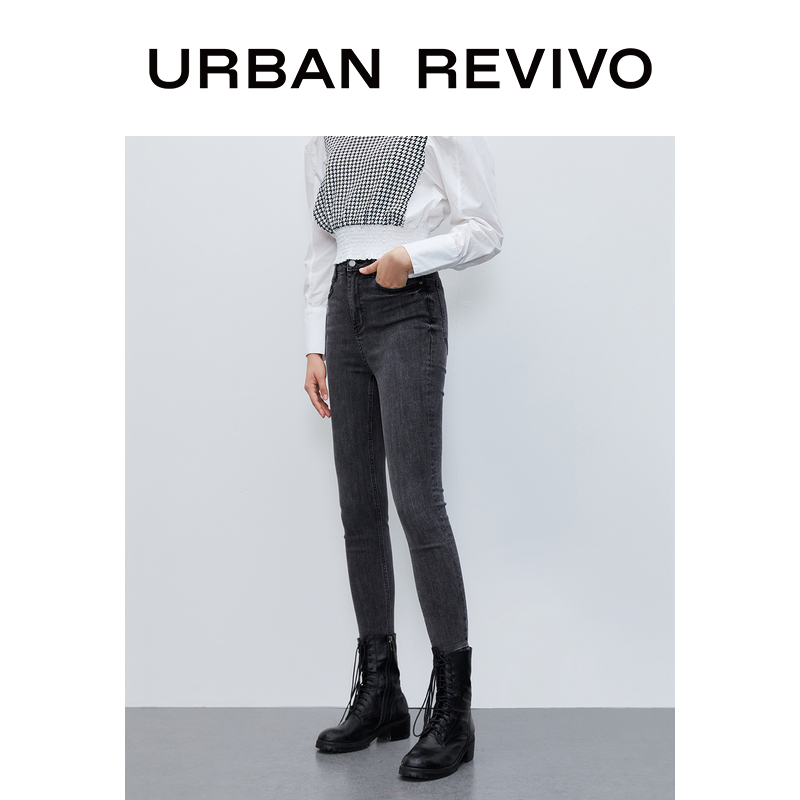 UR2020 Winter New Products Women's Pants Thin Fit Slim Jeans Recommended WJ36RBUN2000