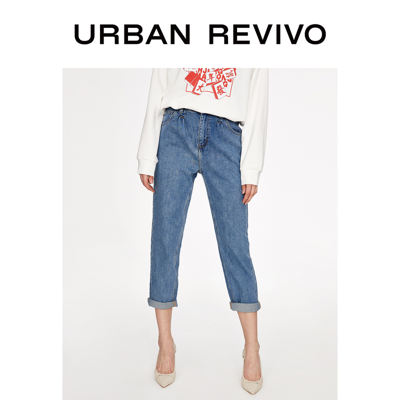 Ur2020 spring new women's fashion simple car line casual jeans wg03rbkn2012