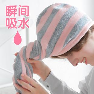 加厚干发帽神器超强吸水速干女包头巾浴帽子可爱擦头发洗头发毛巾