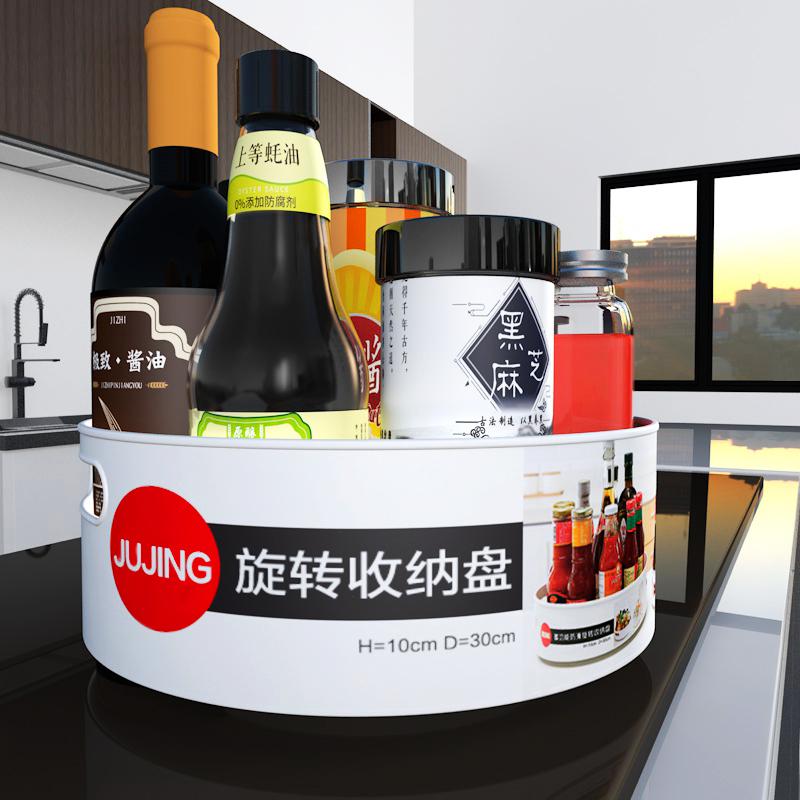 厨房置物架收纳架子家居用品家用大全可旋转式盒调料架调味品神器