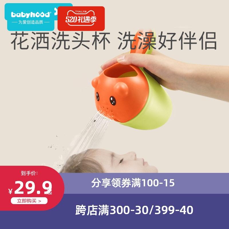 Ковшики для мытья Артикул 39781974525
