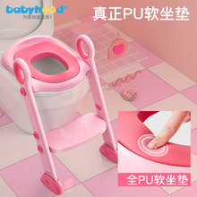 Century Baby Toilet Ladder Toilet Ring Female Baby Toilet Cover Washer Male 1-3-6 Years Old