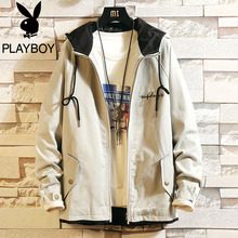 Playboy coat men's spring and autumn men's work jacket 2019 new autumn and winter youth leisure men's fashion