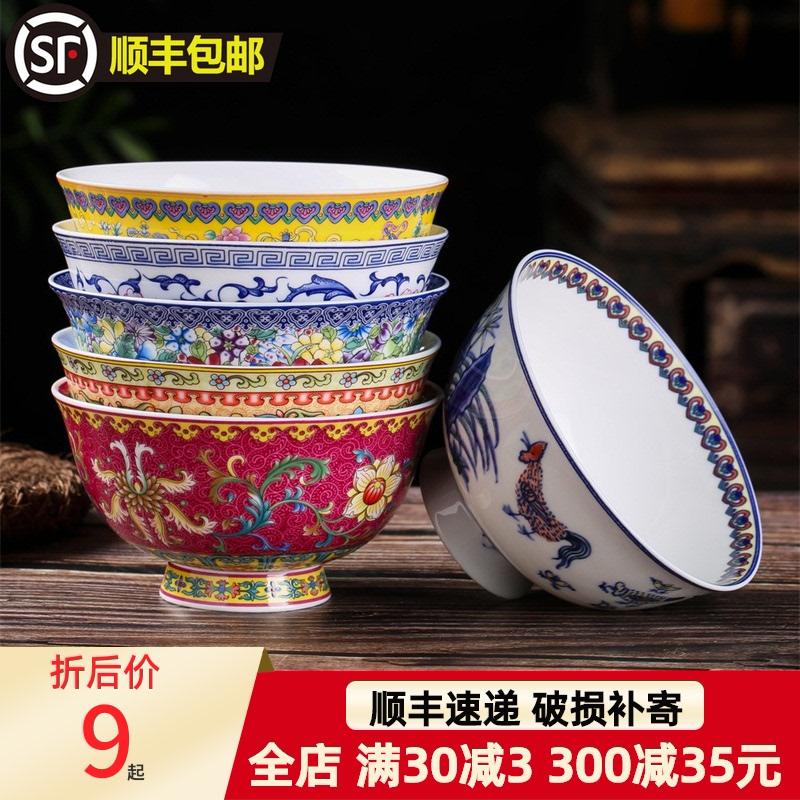 景德镇陶瓷器碗单个高脚防烫米饭碗中式泡面碗碟套装家用仿古寿碗 Изображение 1