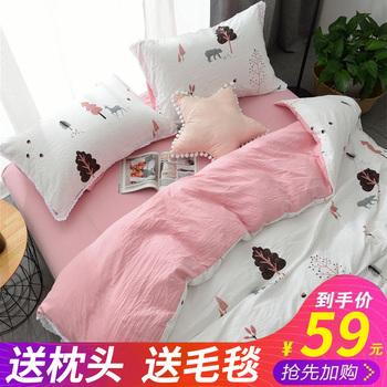 网红裸睡水洗棉四件套床单学生被子