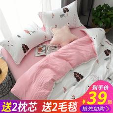 网红款水洗棉四件套床单被套单人床上用品学生被单宿舍被子三件套
