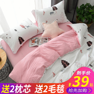 领3元券购买网红款夏季水洗棉四件套床单被套床上用品单双人床学生宿舍三件套