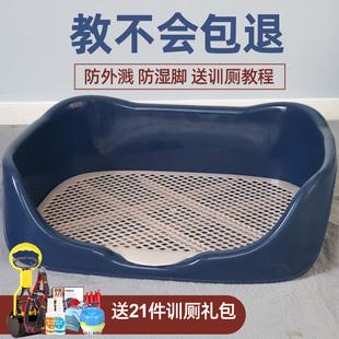 狗狗厕所泰迪大号小型犬自动宠物用品尿盆拉屎便盆冲水排便狗沙盆