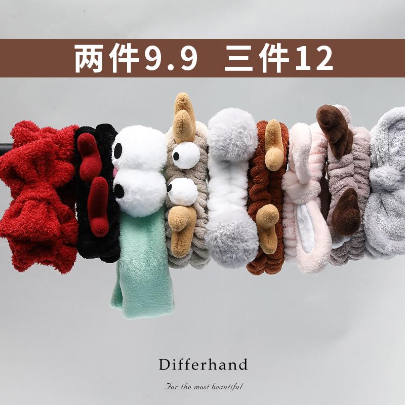 洗臉用的束發帶女簡約網紅可愛發捆發箍寬邊防滑壓發頭箍韓國頭飾