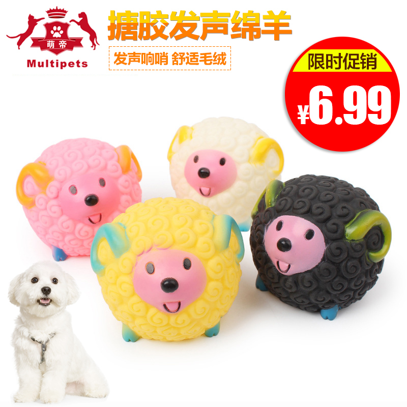 Mengdi pet cat and dog toy voice rubber sheep Teddy golden VIP small and medium sized dog pet products
