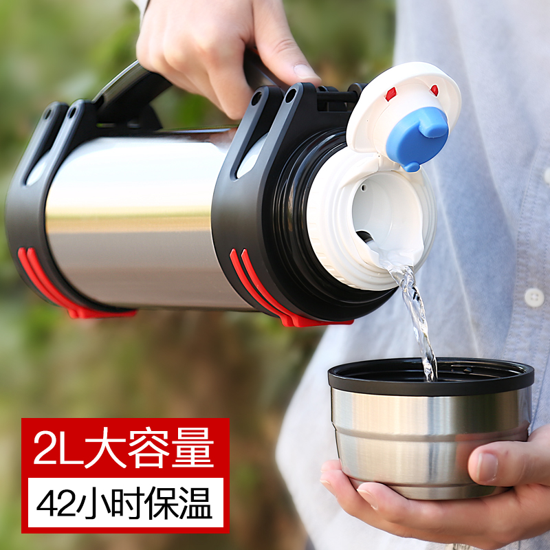 戶外保溫壺車載熱水壺不鏽鋼大容量便攜旅行杯大號家用保暖瓶2升