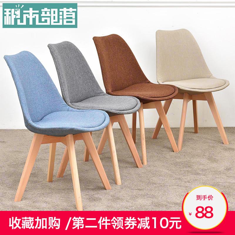 积木部落实木书桌椅子简约现代靠背家用餐椅北欧办公创意伊姆斯椅