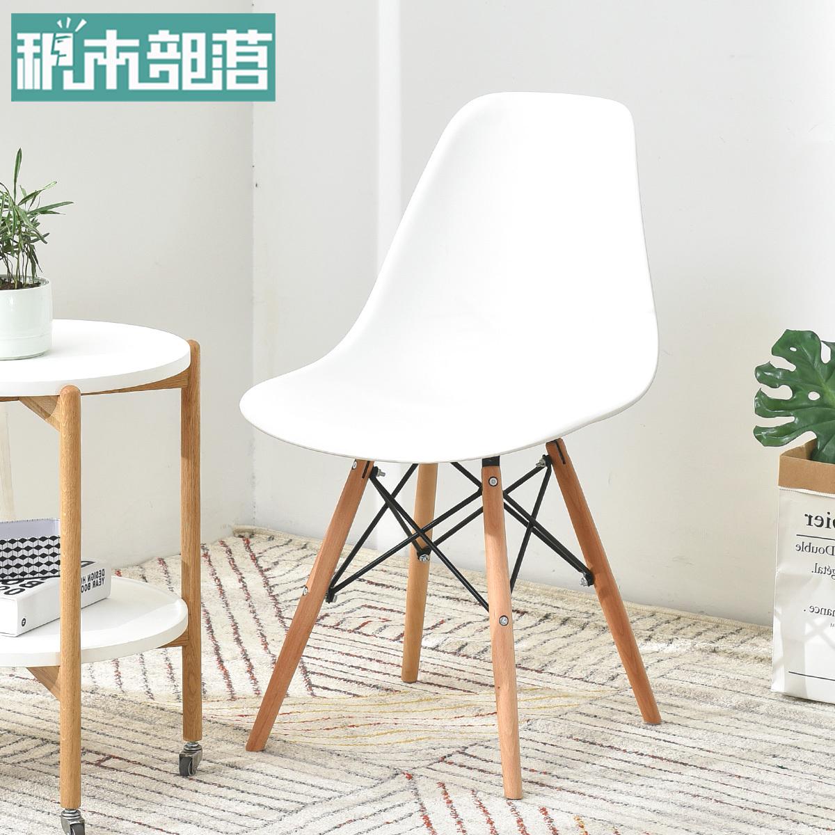 Строительные блоки племя ирак уильямс стул современный простой спинка стула домой письменный стол стул бездельник творческий стул нордический стул