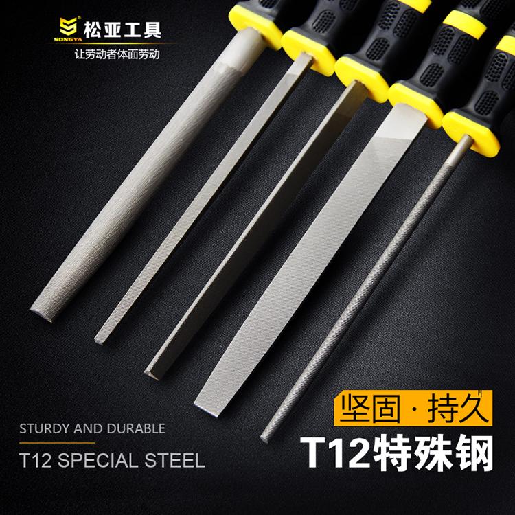 锉刀钢锉打磨 木工三角硬木锉 金属金刚石小锉刀模型锉刀扁平锉