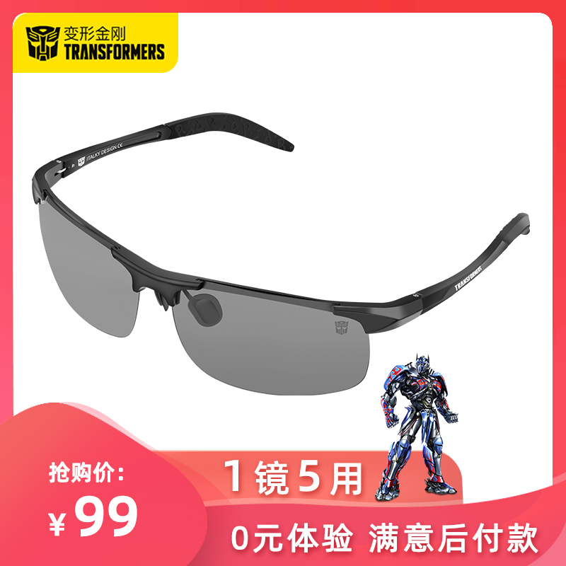 Transformers day and night color changing Polarized Sunglasses for mens driving Sunglasses night vision driving video racing glasses