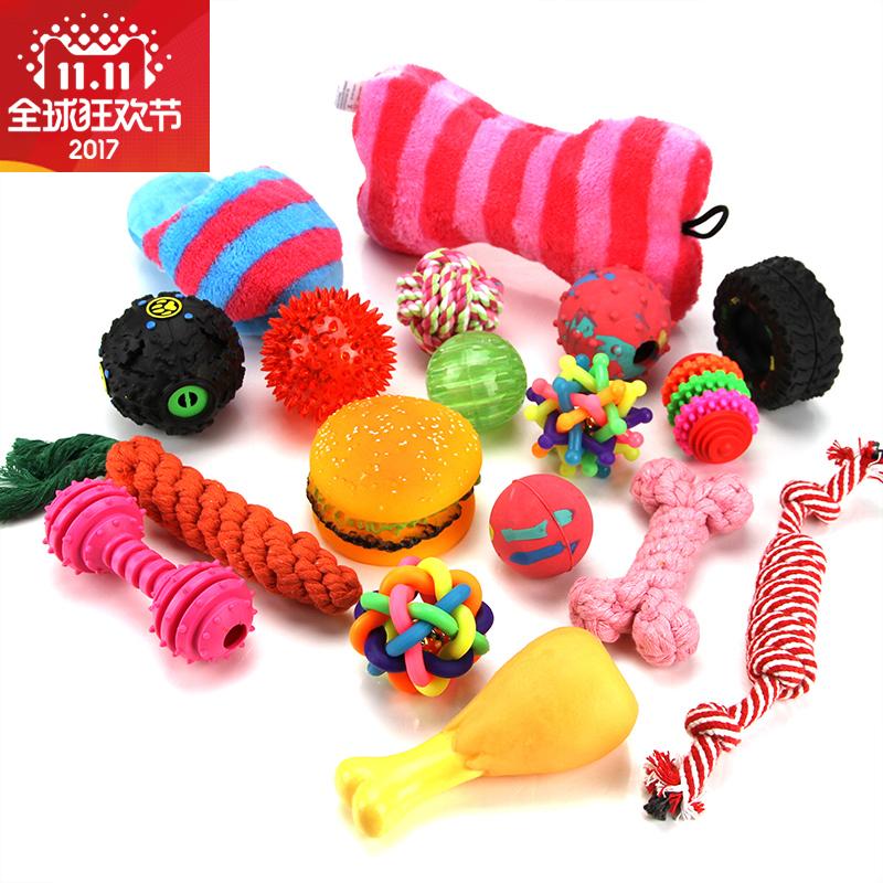Домашнее животное маленькая собака игрушка мяч плюш игрушка веревки хлопчатобумажные игрушка резина игрушка молярный тедди соотношение медведь домашнее животное статьи