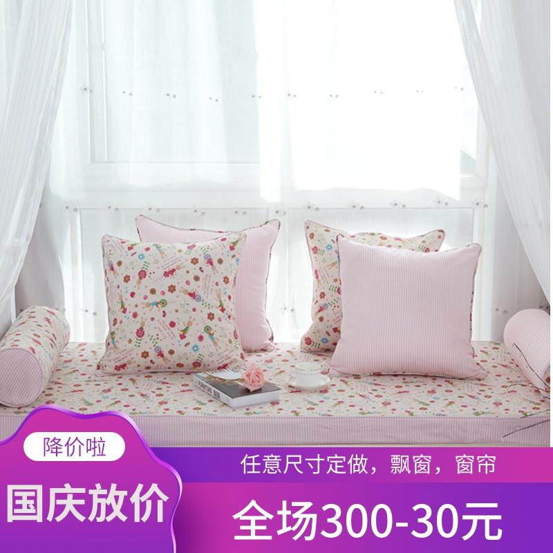 11-14新券飘窗垫定做沙发垫子卡通布料窗台垫