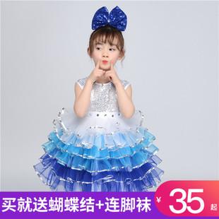 六一儿童演出服幼儿园渐变蓬蓬裙女童连体亮片纱裙现代舞蹈表演服
