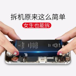【超大容量】品道原装正品适用于苹果6电池iphone6大容量6s手机6splus换7p六5s正版se电板5c七5电池8X/8plus