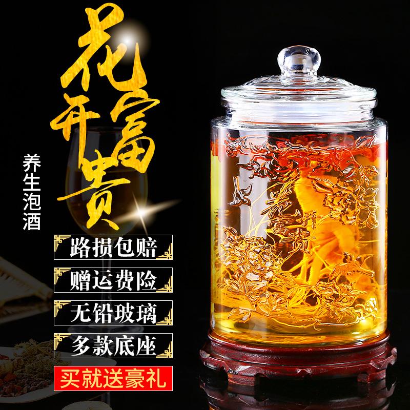 5斤泡酒罐