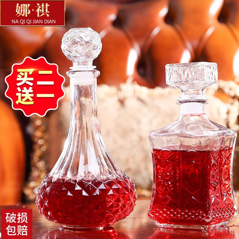 娜祺无铅加厚醒酒器红酒瓶密封储酒瓶存酒瓶玻璃分酒器酿酒瓶子