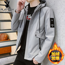 Playboy men's jacket 2019 new autumn and winter Korean Trend plush and thickened overalls