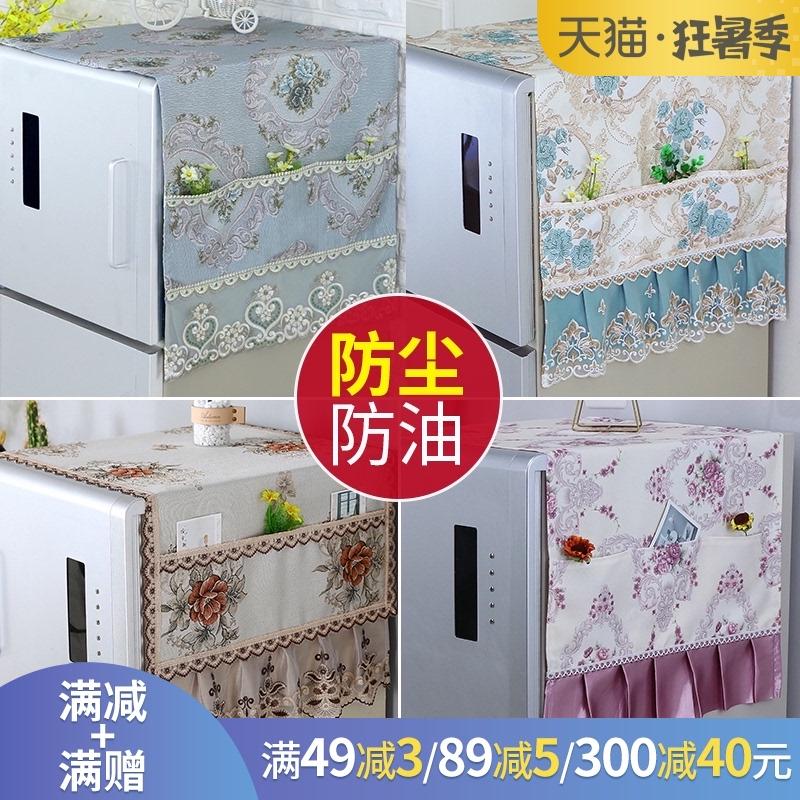 Накидки на холодильник Артикул 39176206348