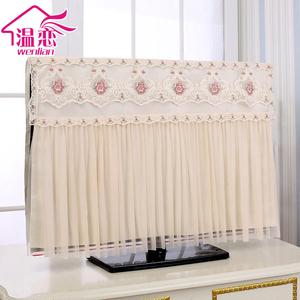 温恋2018年新款电视机罩防尘罩现代简约液晶电视机套50寸蕾丝盖巾