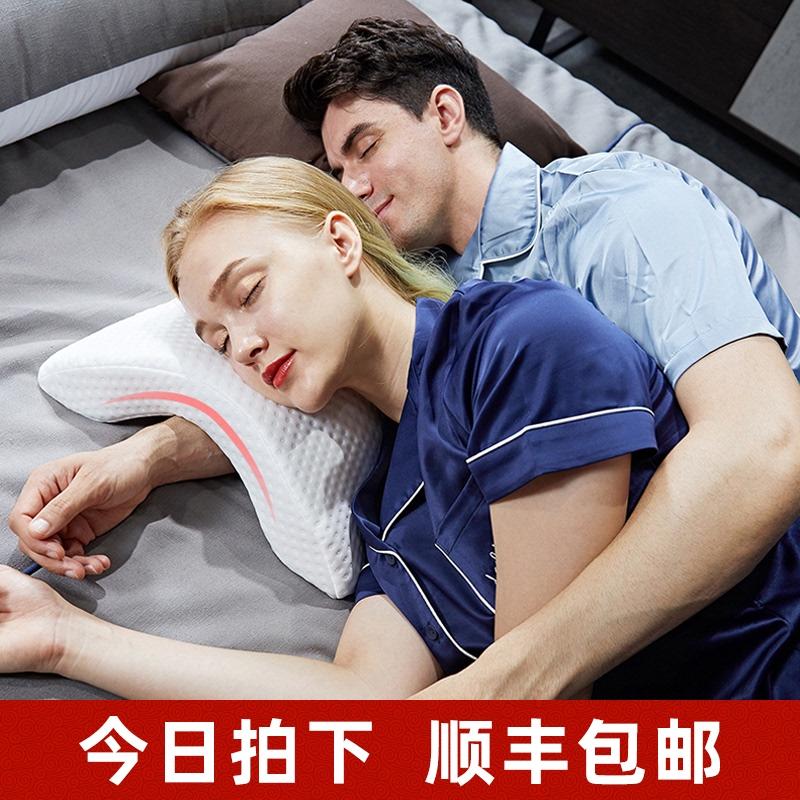 男朋友手臂防手麻胳膊夫妻情侣枕头评价好不好?