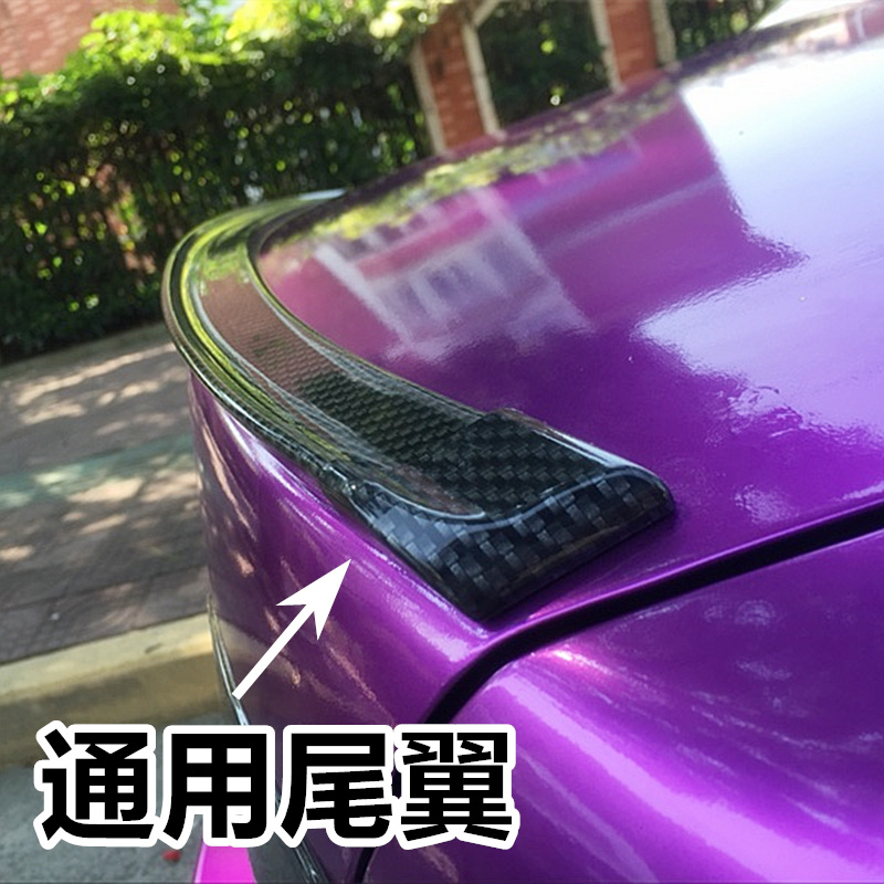 Car decorative tail general Mini bat small tail no hole personality creative refitting carbon fiber car fashion