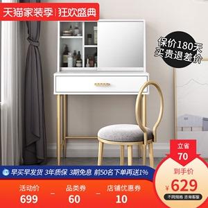 北欧轻奢梳妆台 简约现代小户型卧室迷你网红ins白色多功能化妆桌