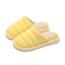 Shepherd Children's Slippers Fall and Winter 2019 Indoor Home Skid-proof Boys and Girls Cotton Slippers Machine Washable Household Slippers