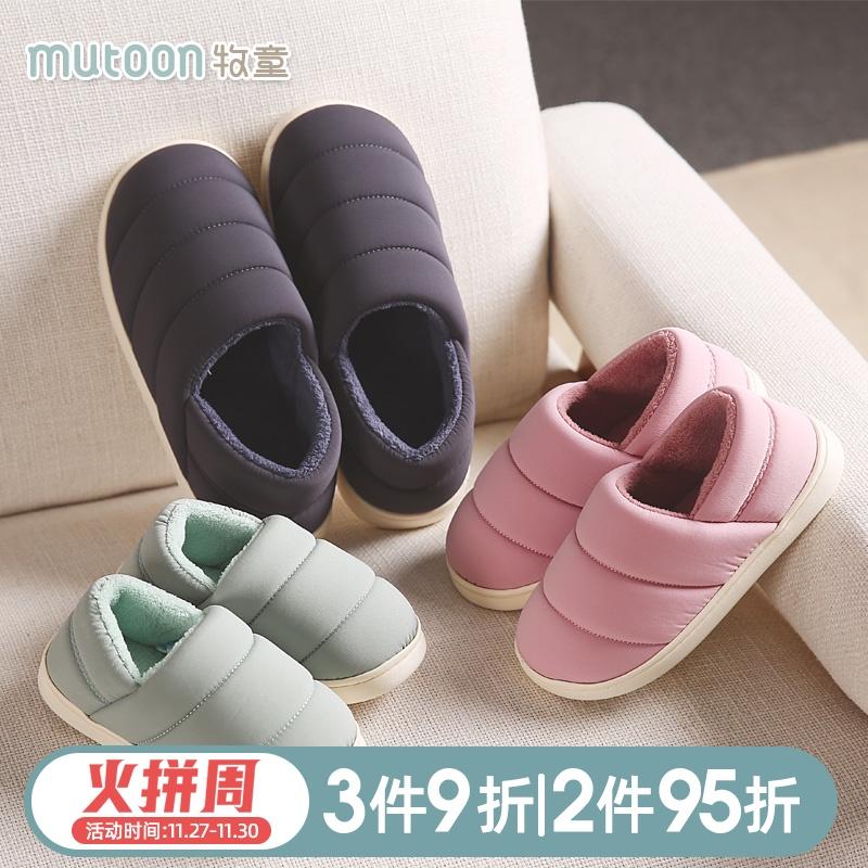 儿童棉鞋家居鞋 男童