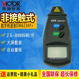 激光非接触式转速表VC6234P手持测速仪VC6235P数字转速表VC6236P+