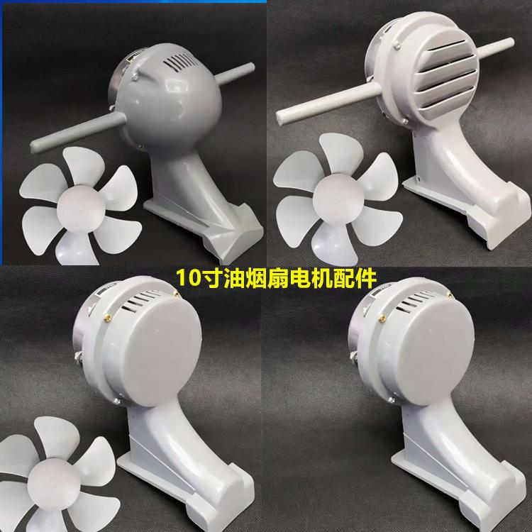 Аксессуары для вентиляторов и кондиционеров Артикул 619776213284
