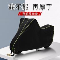 摩托车车衣车罩电动车防雨罩踏板车罩防水防晒防尘遮阳电瓶车雨罩