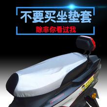 電気自動車のバッテリー車のシートカバーのオートバイのシートクッションカバーユニバーサル防水レザージャケットの日の雨は肥厚