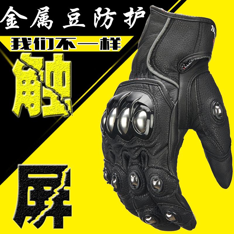 Перчатки мотоциклетные Артикул 558450486379
