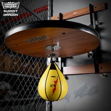 summitdragon加筋工艺悬挂式拳击速度球梨球发泄球反应球回弹球