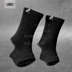 summitdragon拳击散打训练护脚踝泰拳踢击防护踝护脚脚套护具护踝