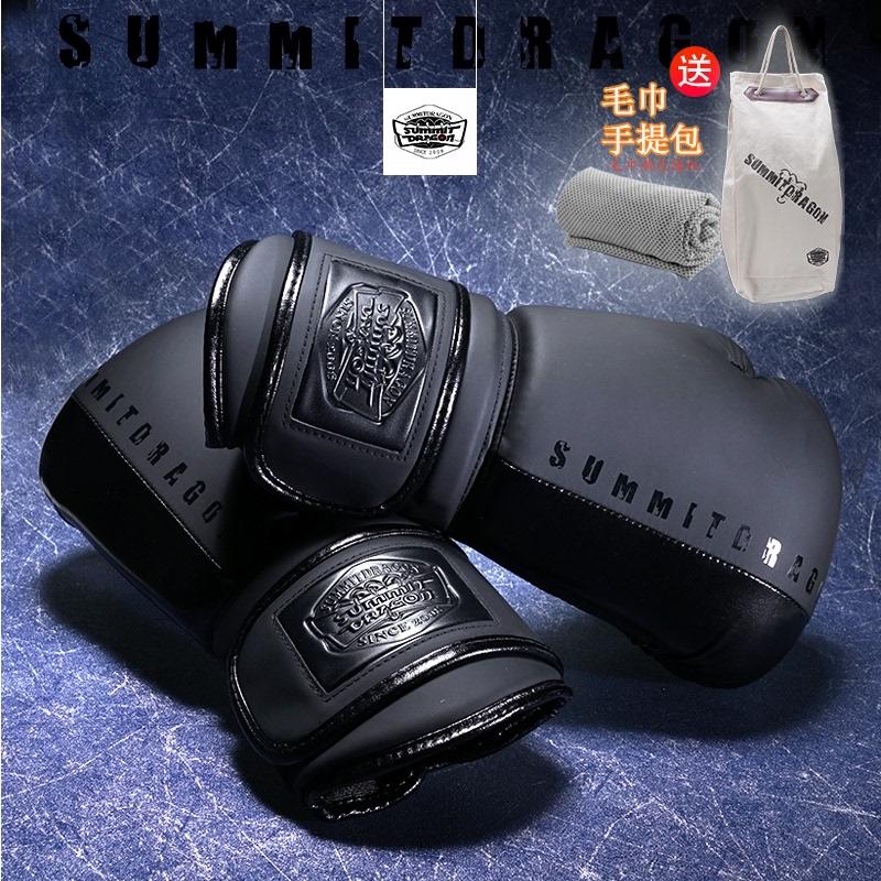 summitdragon肤感拳击手套男士专业拳击套散打训练泰拳沙袋拳套