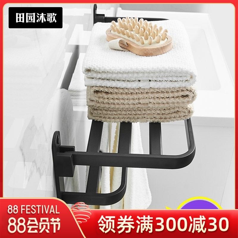 免打孔折叠厕所北欧卫浴挂件浴巾架