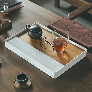 悟土茶盘迷你 家用密胺茶具茶海储水竹制茶台简约小托盘干泡台