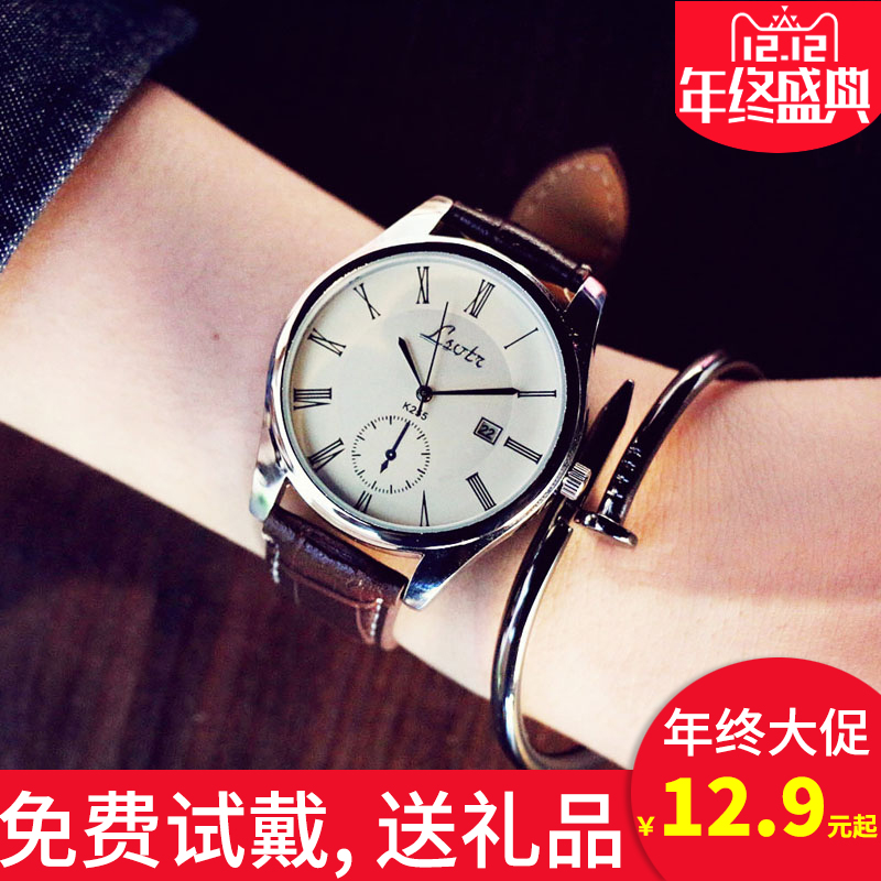 Large dial Korean fashion simple female form tide belt male table casual student couple ultra-thin waterproof quartz watch