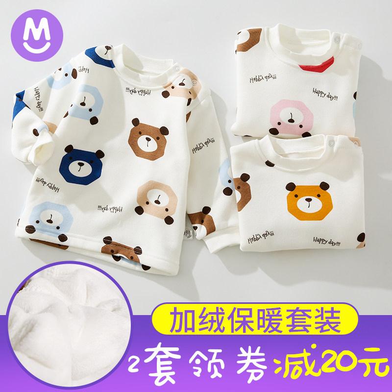 婴儿幼儿保暖内衣套装纯棉宝宝加绒加厚儿童0男童1女2岁3秋冬衣服