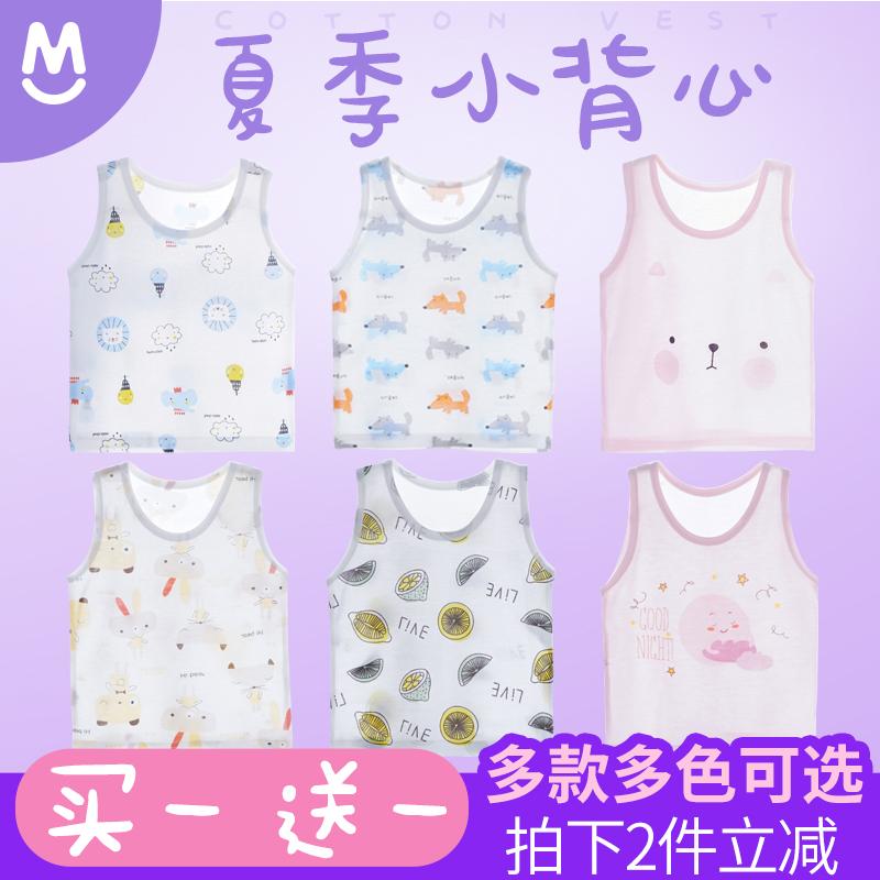 宝宝竹纤维小童背心薄款儿童无袖打底护肚婴儿衣服幼儿夏装男童女