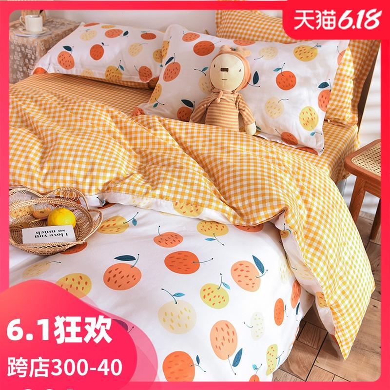 网红纯棉四件套全棉床单被套1.8m床单双人学生宿舍床上用品三件套